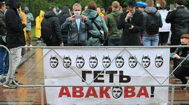 Практика хаоса. Украина в ожидании перемен