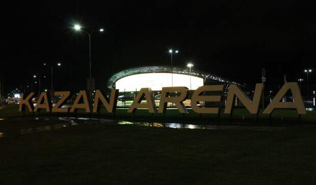 «АкБарс Арена» обновит газон. Новокруг стадиона