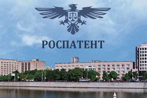 Роспатент собрал ТОП-10 лучших изобретений России в 2020 году