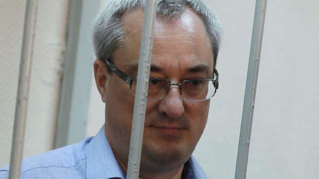 Суд освободил экс-главу Коми Гайзера от наказания по второму делу