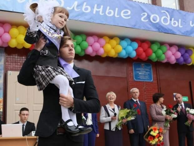 1 сентября в Севастополе дети пойдут в школу, а родители не смогут выпить