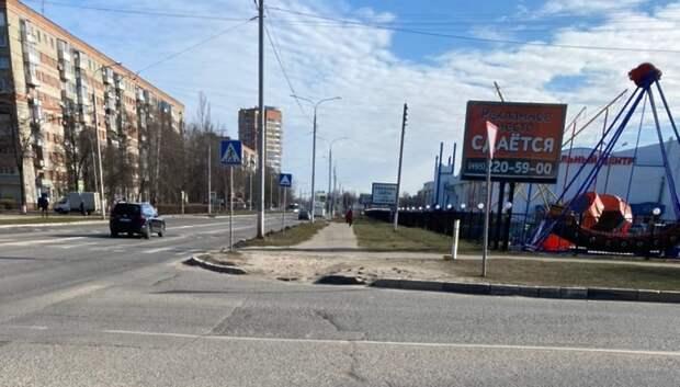 Пешеходный переход обустроят на Ленинградском проезде до 17 августа