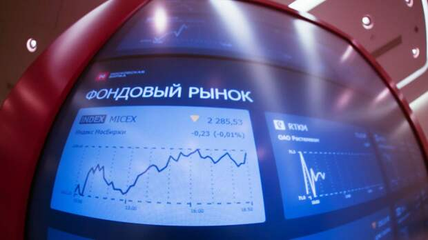 Падение фондового рынка продолжилось: настроение инвесторов подорвано