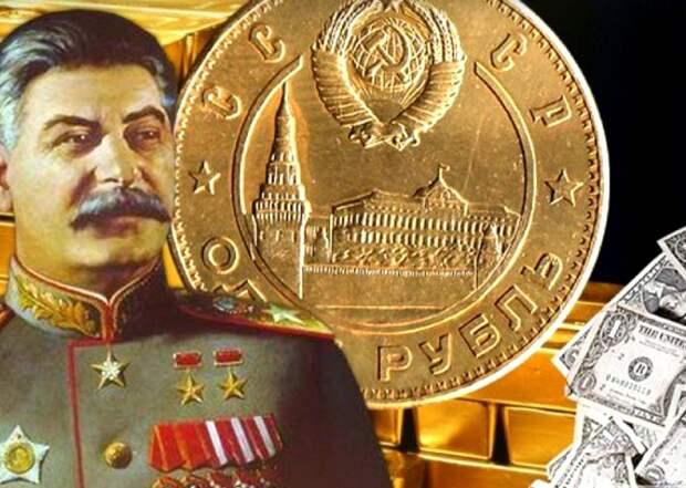 В 1914 году золотой запас Российской империи был самым большим в Европе. На что он весь был потрачен?