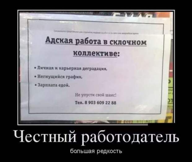 Смешные комментарии. Подборка chert-poberi-kom-chert-poberi-kom-15260329102020-13 картинка chert-poberi-kom-15260329102020-13