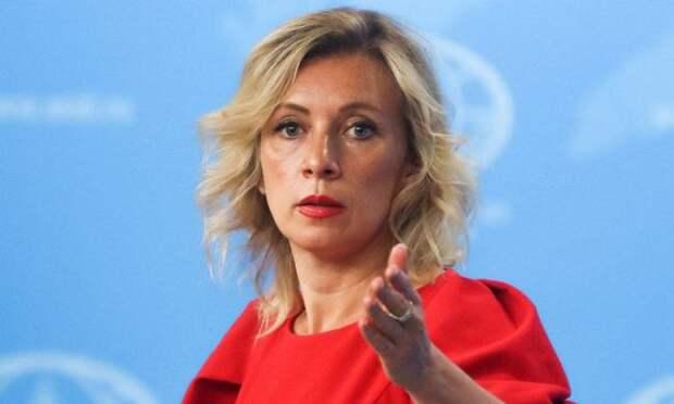 Захарова: ВЛатвии продолжается антироссийская истерия