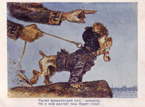 Маннергейм: на службе России и в войнах против России