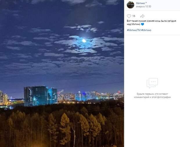 Фото дня: «зимняя» луна