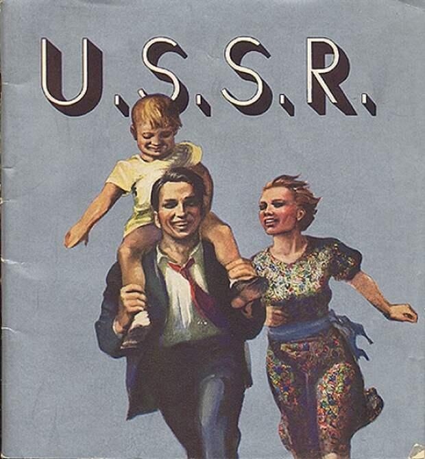 Туристические плакаты СССР
