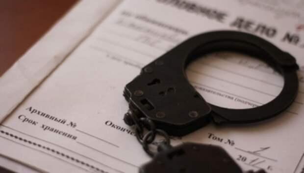 В отношении сотрудника Московской областной таможни возбудили уголовное дело