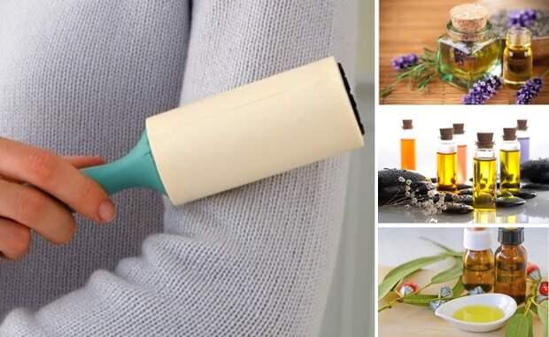Валик для чистки одежды + эфирные масла.