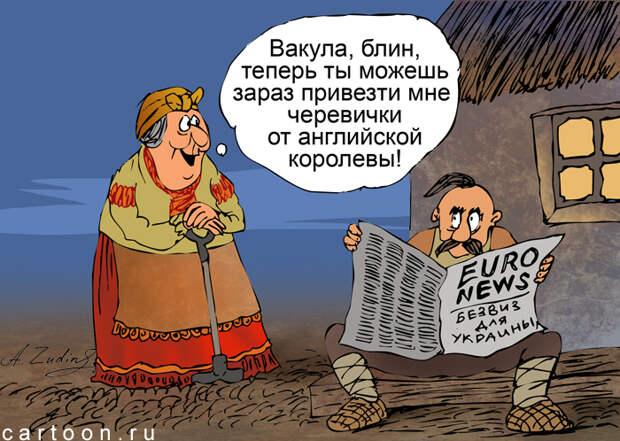 В погоне за лучшей жизнью Украина осталась в геополитическом одиночестве