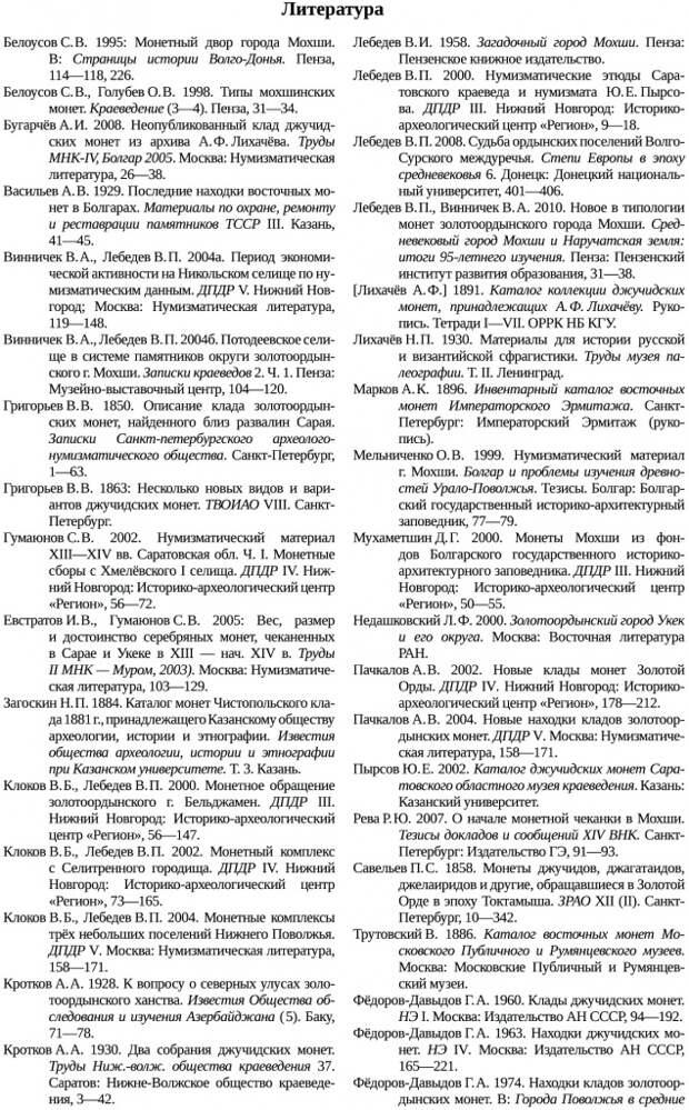 2011_6Lebedev_Gumaiunov23 copy 1.jpg