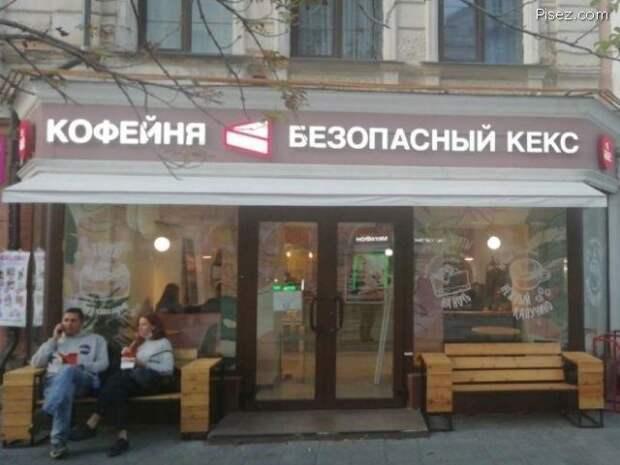 Русский креатив в эпоху финансового кризиса