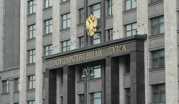 Дума в течение недели подготовит план реализации послания президента