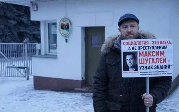 Бесчеловечные условия: эксперт опасается за находящихся в ливийской тюрьме российских ученых
