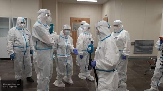 Пандемия коронавируса: самое важное за 20 апреля
