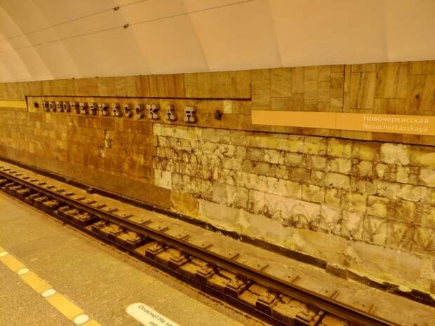 Стоимость проезда в питерском метро растет, а качество ремонта – нет