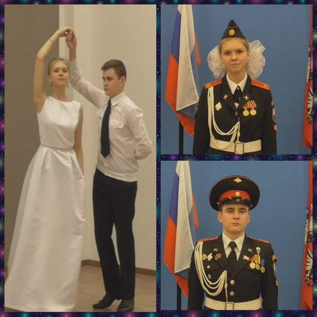 Школьников из Северного выбрали Принцем и Принцессой международного кадетского бала