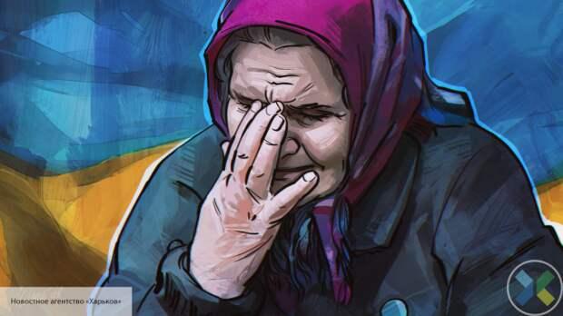 Советник Зеленского оправдался за низкие пенсии на Украине