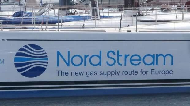 Экономика противостояния: в США вновь  пригрозили санкциями участникам «Северного потока – 2»