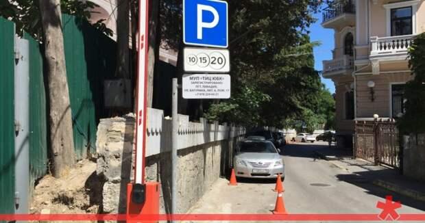 Парковки в Ялте снова стали платными