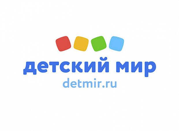 """Altus Capital изменила дату начала приема заявок от акционеров """"Детского мира"""""""