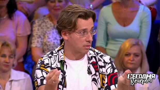 Максим Галкин рассказал, как получал письма из тюрем