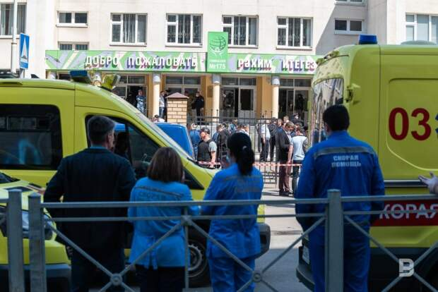 На стационаре находятся 15 детей, пострадавших при стрельбе в казанской школе