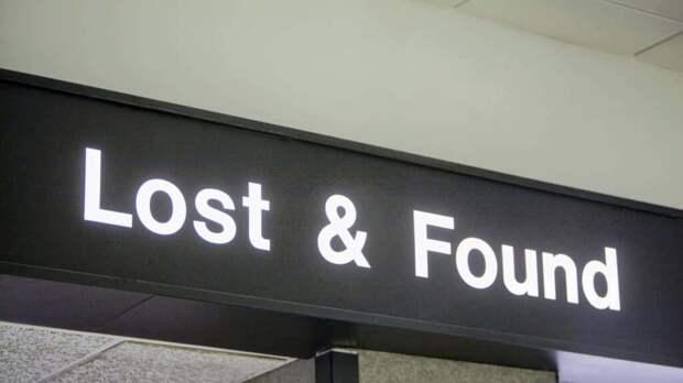 Что делать, если вы потеряли вещь в аэропорту