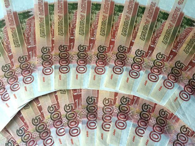 ФНБ пополнился за апрель более чем на 20млрд рублей