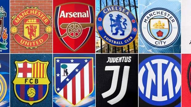AS: УЕФА нестанет применять санкции коснователям Суперлиги