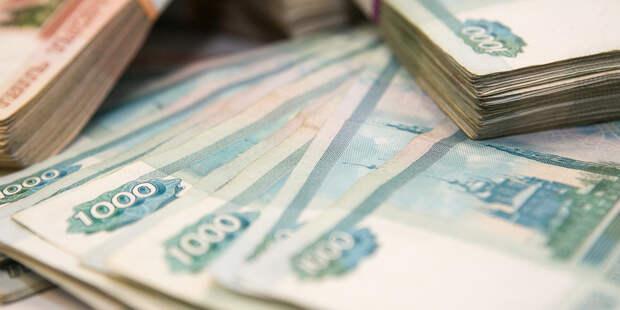 Жители России назвали необходимый для счастья уровень дохода