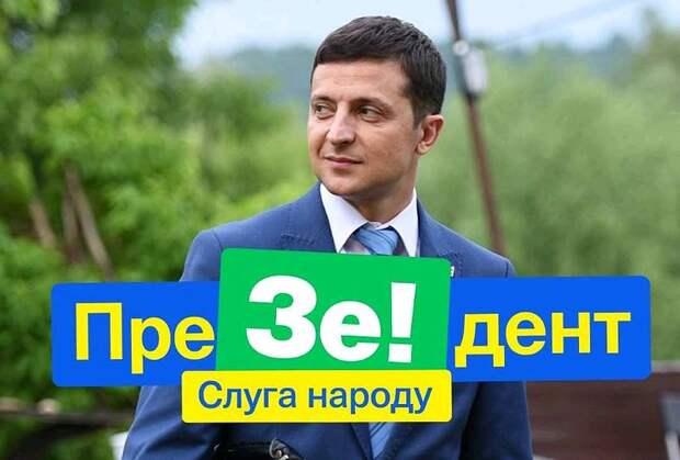 Зеленскому важно не допустить появления украинских «Пьемонтов» или «Вандей»