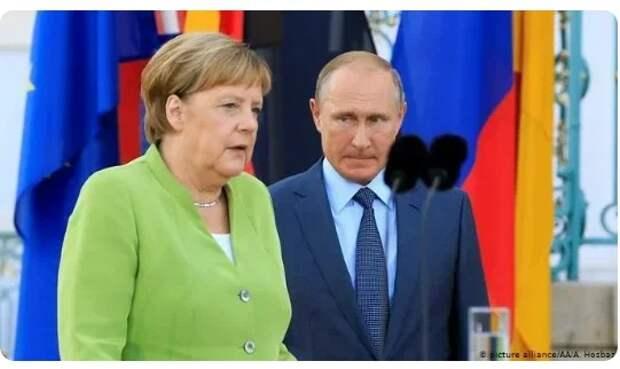 Германия хочет создать новый союз с Россией. Ответ России поставил всех на место