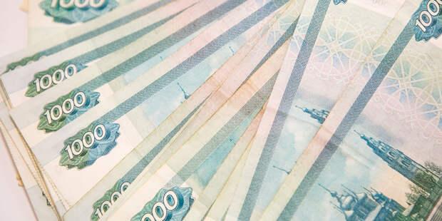 Россияне хотели бы просто так получать от государства 30 тысяч рублей в месяц