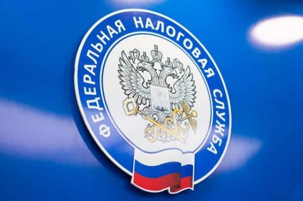 ФНС напомнила о необходимости уплаты имущественных налогов до 1 декабря