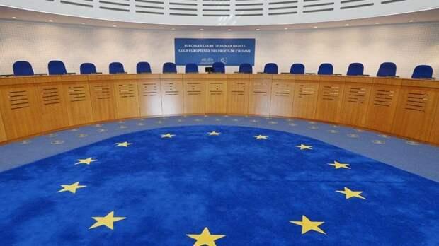 Европа требует от России необычной любви через суд