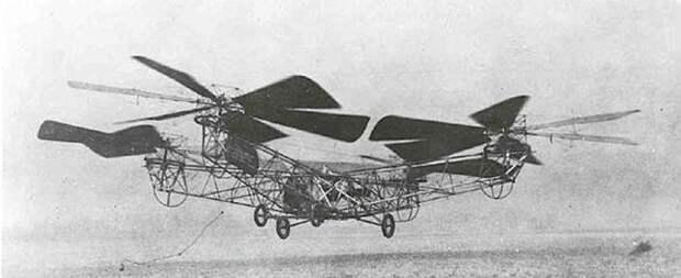 Квадролет и вертолет изобретения, россия