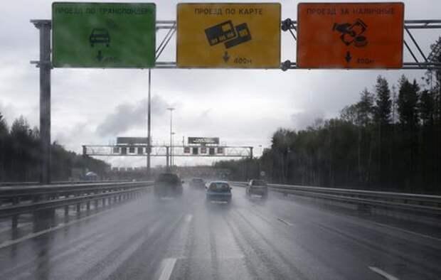 Депутат Нилов о платном въезде в городах: «Вот тебе, бабушка, и Ликсутов день!»