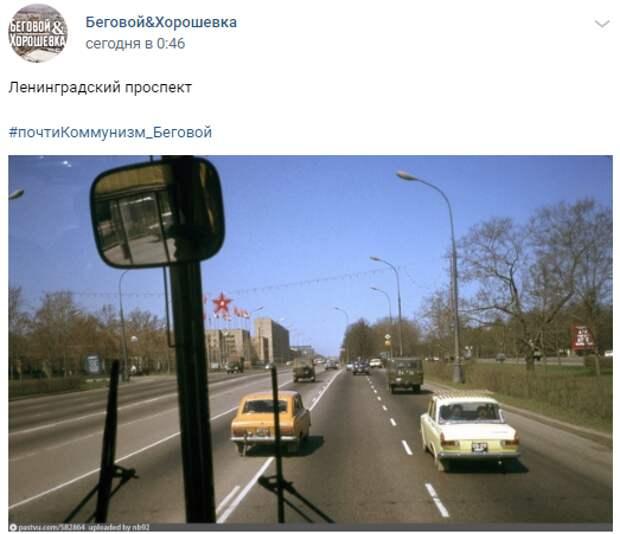Фото дня: Ленинградка глазами водителя автобуса