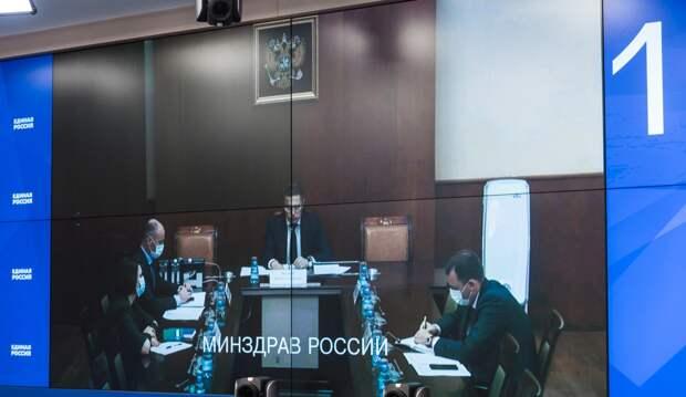 Турчак обсудил с главой Минздрава вопросы борьбы с коронавирусом