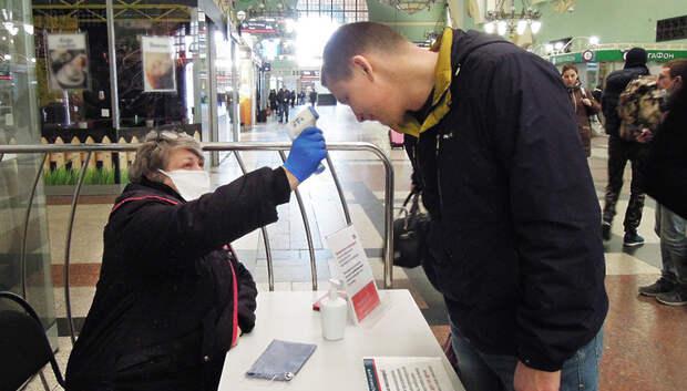 Специальные помещения для пассажиров с признаками ОРВИ появились на вокзалах МЖД