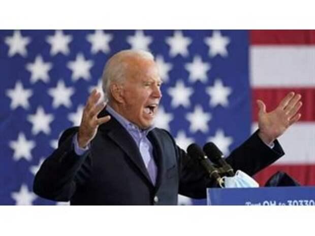 Месть Байдена: США ввели санкции против Украины