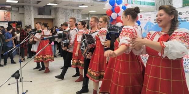 Фестиваль «Мы – россияне» прошел в РУДН
