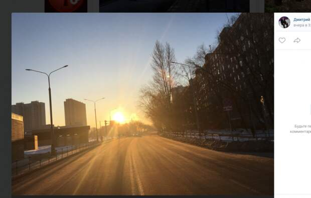 Фото дня: всполох яркого света в Выхине