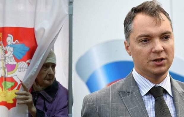 Готовность Москвы к выборам объявлена