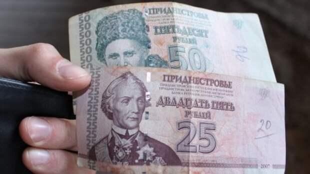 Приднестровские пенсионеры получат доплаты к пенсии