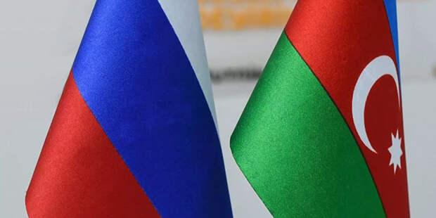 Зачем глава МИД Азербайджана направился в РФ?