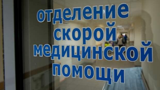 Власти Казани рассказали о состоянии 14 пострадавших при стрельбе детей